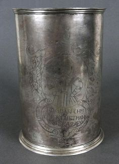 Silver mug donated by Hetman Bohdan Khmelnytsky to the Bernardine Church in…