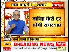 future for you astrological news swal jwab 1  12 11 2015