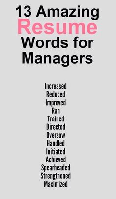 Great words to use on your get the best resume tips! Great words to use on your get the best resume tips! Great words to use on your get the best resume tips! The Words, Words To Use, Great Words, Job Resume, Best Resume, Resume Tips, Resume Examples, Resume Ideas, Resume Help