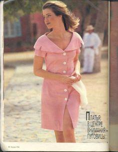 Fifties Fashion, 80s Fashion, Vintage Fashion, Womens Fashion, Tv Show Outfits, Fashion Sketchbook, Street Style Summer, Mode Vintage, Retro Look