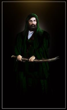 Imam Reza, Hazrat Imam Hussain, Imam Ali, Cigarette Drawing, French Style Dresses, Imam Hussain Wallpapers, Mola Ali, Islamic Cartoon, Islamic Paintings