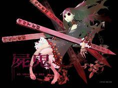 41395-shiki-sunako-red-line-wallpaper.jpg (1280×960)