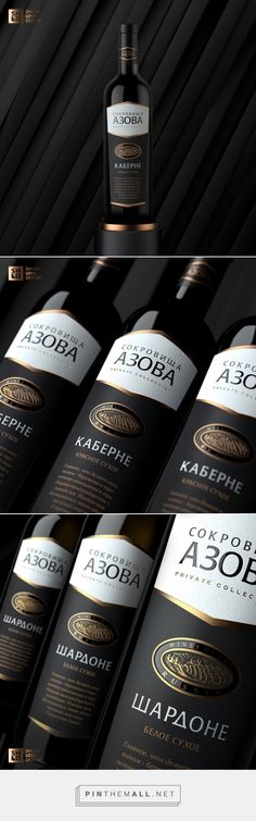 Treasures of Azov Wine -  Packaging of the World - Creative Package Design Gallery - http://www.packagingoftheworld.com/2016/10/treasures-of-azov.html