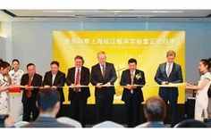 Sartorius Stedim Biotech Opens A New Validation Service Laboratory At Its Shanghai Site (BioProcess International, January 12, 2017)