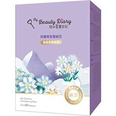 My Beauty Diary Alps Edelweiss Ultra Repairing Mask 2016 NEW VERSION 8 PCS *** Learn more by visiting the image link. (Note:Amazon affiliate link)