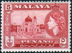 Malay State of Penang 1957 SG 47 Queen Elizabeth Mosque Fine Mint SG 47 Scott 48 Other Commonwealth stamps to see here