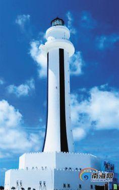 Subi Reef lighthouse