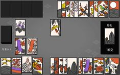 this page has the basic rules of the Hanafuda game Koi Koi