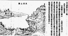 "As an official painter and grand secretary to the imperial court, Jiang Tingxi used a wide variety of artistic styles, and focused particularly on paintings of birds and flowers. He was also proficient in calligraphy.    Although better known for his Gujin Tushu Jicheng, Jiang also contributed—along with other scholars—in the compilation of the ""Daqing Yitongzhi"" ('Gazetteer of the Qing Empire').[2] This geographical gazetteer was provided with a preface in 1744 (more than a decade after…"