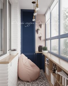 Small Balcony Decor, Balcony Design, Small Space Solutions, One Bedroom Apartment, Apartment Ideas, Curtains With Blinds, House Layouts, House Rooms, Decoration