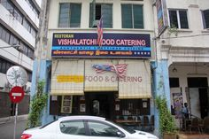 Insanely Good South Indian Food in Kuala Lumpur - Vishalatchi Food and Catering