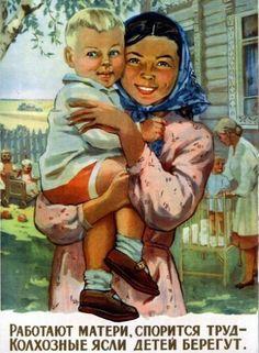 Вспоминая советские детсады