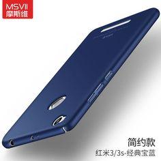 Original MSVII Coque For Xiaomi Redmi 3 Pro Case Hard Frosted PC Back Cover 360 Full Protection Housing For Xiaomi Redmi 3s