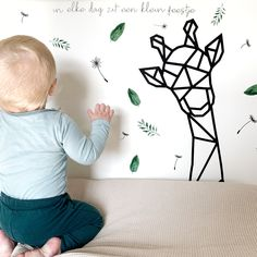 Giraffe Art, Bullet Journal Inspiration, New Room, String Art, Future Baby, Art Projects, Baby Kids, Kids Room, Room Decor