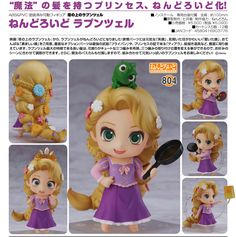Rapunzel Nendoroid (Tangled/Enredados) | Good Smile Company #rapunzel #nendoroid