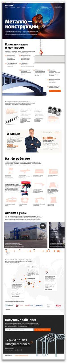 Cool Web Design, Web Design Gallery, Page Design, Layout Design, Graphic Design, Portfolio Design, Web Portfolio, Design Your Own Website, Website Designs