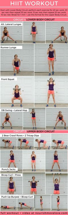 20-Minute Dumbbell SuperSet Workout | dumbell workout | dumbell workout for women | superset workout | high intensity interval training | at home workouts for women || Nourish Move Love #strength #workout #weightlifting