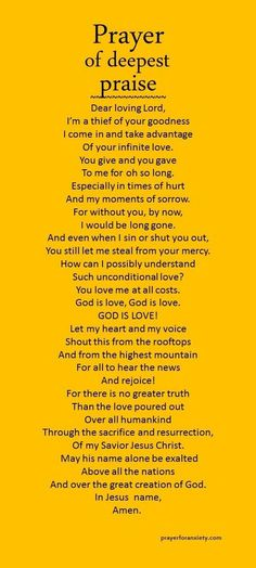 Prayer of deep praise. I say AMEN! Dear Holly, thank you so much for this beautiful prayer of praise and thanksgiving to our beloved Saviour Jesus, whom we love and adore so much. Prayer Of Praise, Faith Prayer, God Prayer, Power Of Prayer, Praise God Quotes, Prayer Scriptures, Bible Prayers, Prayer Quotes, Spiritual Quotes