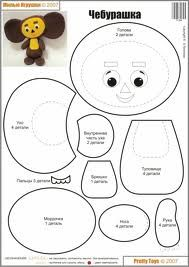 .aapje Felt Animal Patterns, Stuffed Animal Patterns, Felt Owls, Felt Animals, Sewing Toys, Baby Sewing, Childrens Gifts, Soft Dolls, Animal Pillows