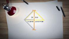 ΑΝΑΛΥΣΗ ΟΛΟΤΗΤΑΣ ΑΠΟΔΕΙΚΤΙΚΗΣ ΔΙΕΡΓΑΣΙΑΣ ΠΟΛΙΤΗΣ ΠΟΛΙΤΕΙΑ ΑΝΑΛΥΣΗ ΚΑΙ ΔΙ... Projects To Try, Ceiling Lights, Blog, Home Decor, Decoration Home, Room Decor, Blogging, Outdoor Ceiling Lights, Home Interior Design