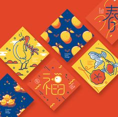 Graphic Design Typography, Graphic Design Illustration, Branding Design, Illustration Art, Logo Design, Packaging Inspiration, Design Inspiration, Chinese New Year Design, Graffiti Pictures
