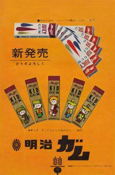 1960 Meiji Kid Gum japan