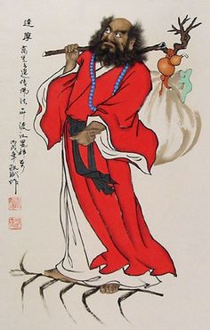 Bodhidharma. According to legend, this Buddhist monk fell asleep seven years into his nine years of meditation. He cut off his eyelids to prevent it from happening again. As his eyelids hit the floor the first tea plants sprang up, and tea became a stimulant to help keep students of Chán (Zen) awake during meditation.