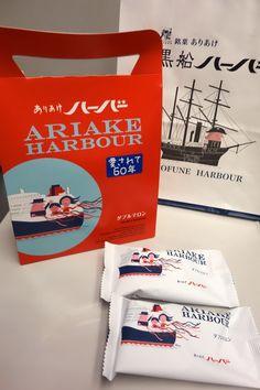 横浜で60年間愛される銘菓。柳原良平さんのレトロパッケージもカワイイ「ありあけのハーバー」|コロカルニュース