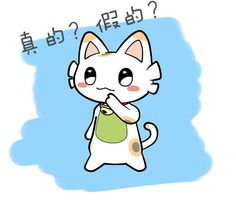 """Learn to say """"Really? Are you serious"""" in Chinese with Nincha: """"真的?假的?"""""""