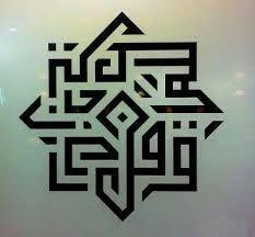 Image result for pinterest geometric pattern