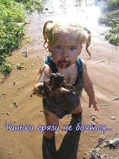 Одноклассники Funny Walmart Pictures, Just Smile, Letter Art, Illustrations And Posters, Man Humor, Emoticon, Funny Babies, Old Pictures, Memes