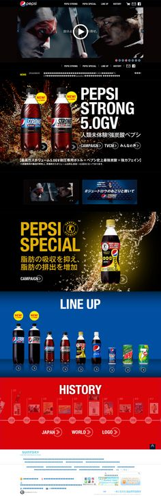 Website'http%3A%2F%2Fwww.pepsi.co.jp%2Fmenu.html' snapped on Page2images!