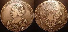 Монета в 1 рубль серебром. 1726 год на оборотной стороне портрет императрицы Екатерины I в профиль.