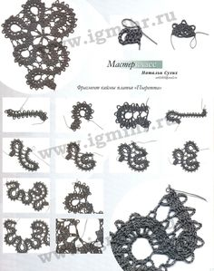 Irish crochet &: BRUGES LACE DRESS ... ПЛАТЬЕ БРЮГГСКИМ КРУЖЕВОМ