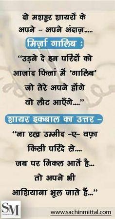 48212280 Aur aasuen bahne nikal parti h Hindi Quotes Images, Shyari Quotes, Life Quotes Pictures, Motivational Picture Quotes, Hindi Quotes On Life, Inspirational Quotes, Hindi Qoutes, True Feelings Quotes, Reality Quotes