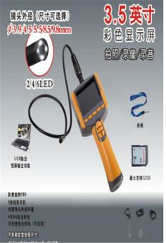 132.05$  Watch now - http://aliicd.shopchina.info/go.php?t=32770865098 - 3.5 Inch 5X Zoom 8.5mm AV Handheld Endoscope Support SD Card Storage  #buyonline