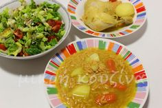 Κοτόσουπα με κουρκουμά και κριθαράκι Guacamole, Mexican, Ethnic Recipes, Food, Essen, Yemek, Mexicans, Meals