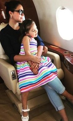 How Cute! Lara Dutta and her daughter Saira | PINKVILLA
