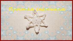 Простая снежинка ✿ Вязание крючком ✿ Simple Snowflake ✿ Crochet ✿
