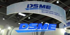 4.2 Trillion Won Will Be Poured into DSME for Liquidity