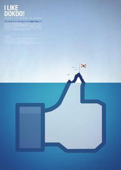 "I love Dokdo Poster--------------""독도가 좋다""는 의미 그대로 페이스북의 좋아요 아이콘과 독도를 합쳐 디자인한 점이 좋았다"