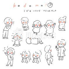 Kawaii Drawings, Doodle Drawings, Doodle Art, Easy Drawings, Cute Illustration, Character Illustration, Face Doodles, Doodle People, Arte Alien