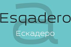 This is the FREE Esquadero Font by Sergiy Tkachenko which is a great modern font that also comes with a Cyrillic style.