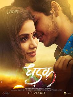 HD Photos: Release of Dhadak: Janhvi Kapoor looks like mother Sridevi in debut film's 3 posters with Ishaan Khattar Movie Ringtones, Love Story Movie, Watch Bollywood Movies Online, Bollywood Posters, Movie Releases, Hindi Movies, Videos, Movie Posters, Couples