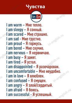 Slang English, English Phrases, English Idioms, English Writing, English Vocabulary, English Grammar, English Language, Russian Language Lessons, Russian Lessons