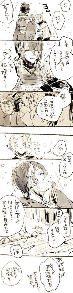 【とうらぶ×夏目】 邂逅