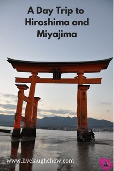 A Day Trip to Hiroshima and Miyajima -- Easily done from Osaka/Kyoto