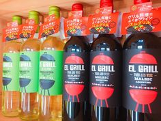 グリル料理によく合うワイン|エル グリル