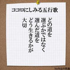 夢は二度叶う!1万人が感動したつぶやき(@yumekanau2)さん | Twitter / 「この人は他の事をやっても成功していたんだろうな」と思う人と「この人は何をやってもダメだったんだろうな…」と思う人に分かれます。(大半の人は, その中間なので大丈夫です。)