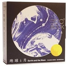 Earth and the Moon 360 Book: 9784861525513: Books - Amazon.ca